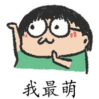 上海圣爱医院整形科内开眼睛会留疤吗
