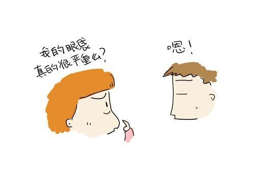 北京炫美整形医院不开刀祛眼袋的方法