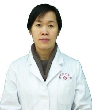 张素锦 河南黄河中心医院医疗美容整形中心