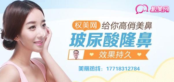 上海伊美尔做隆鼻失败修复怎么样
