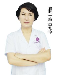 九江台美整形李桂珍