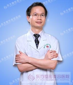 福州东方整形卢镜香 福州东方整形美容医院