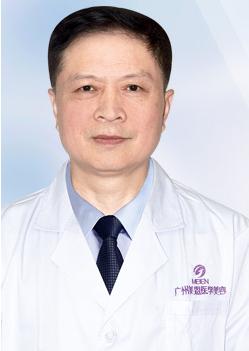 广州美恩整形许扬滨 广州美恩医疗整形美容