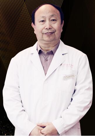 内蒙古永泰医疗整形李健宁