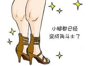 北京臻瑞汇打瘦腿针安全吗