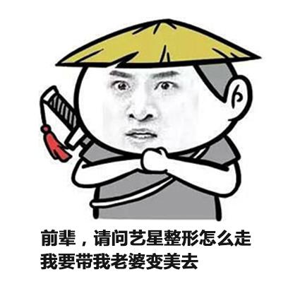 北京泰美丽格额头不够饱满怎么整形