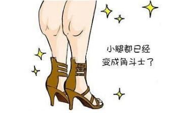黄石华中福康保妥适溶脂瘦腿有后遗症吗