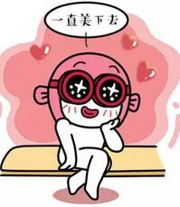 广州弘基爱贝芙祛鱼尾纹价格