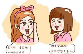 杭州甄美硅胶隆鼻效果能保持多久