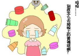 杭州赵正激光治疗黄褐斑的原理