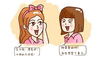 重庆涪陵花冠鼻综合整形术的优势