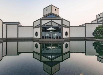 苏州博物馆 历史艺术性博物馆