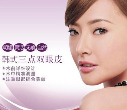 呼和浩特京华影响韩式双眼皮整形手术效果的因素有哪些