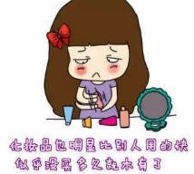 深圳穆生海吸脂瘦脸贵不贵