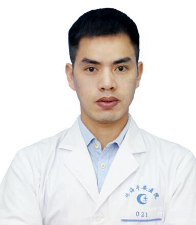 王通达 广东珠海爱思特整形医院