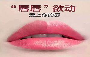 南宁东方做纹唇手术过程