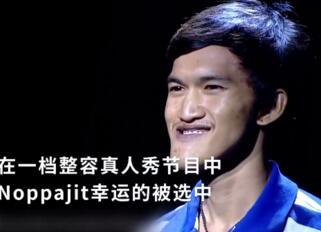 武汉禾丽康美22岁的泰国工人 赴韩国整容变美男