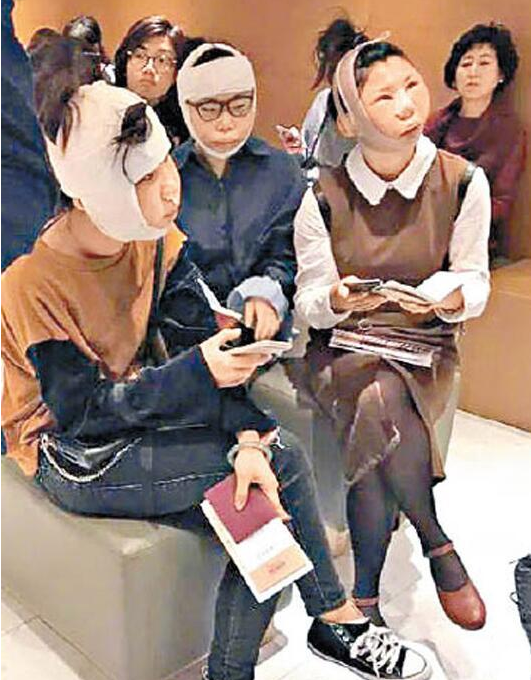 陕西西美整形赴韩整形回国机场遭拒惹热议