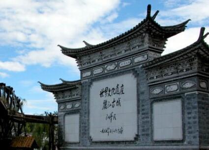 中国著名旅游景点 排名第一