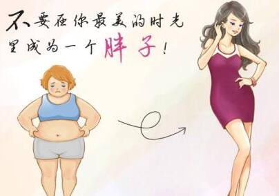 腿部吸脂减肥后能马上走路吗