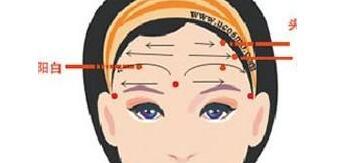 十八岁额头上有皱纹能去除吗