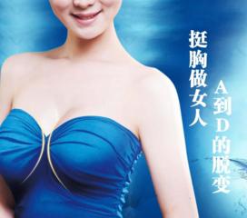 罗盛康韩式假体体隆胸的优势