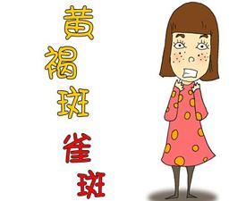 宜春袁州艾莱芙王者风范祛斑的原理