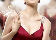 哈尔滨三精女子医院乳晕漂红后多久恢复