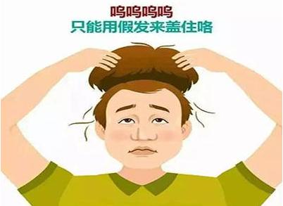 植发手术做一次就可以吗