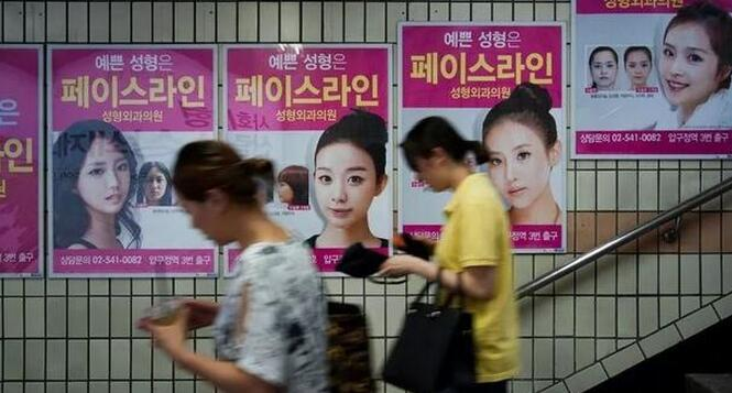 几个赴韩整形失败的案例图