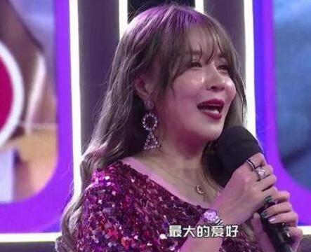 广东珠海爱思特整容医院女孩整容成瘾 两年花费近100万