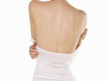 青岛华诺背部吸脂的位置是怎么确定的