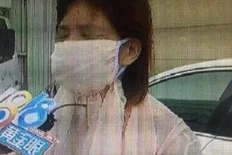 南京侨台整形女子被忽悠做整形 术后眼睛睁不开