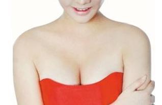 北京新星靓乳晕缩小术切口会增加新的疤痕吗