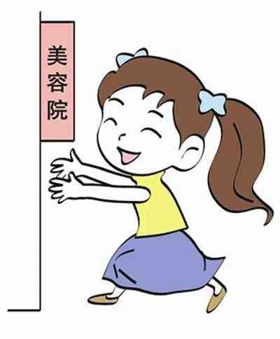 珠海第二整形家长在高考后选择带孩子进行整形