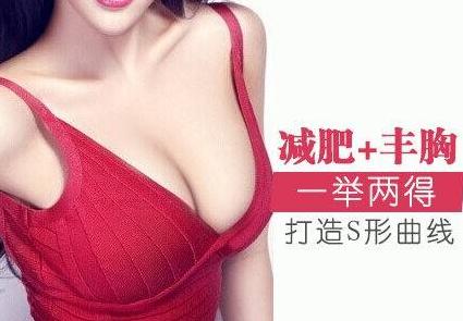 北京瑞妍茗医自体脂肪隆胸一次就能见效吗