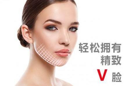 瘦脸针是在哪个部位注射呢