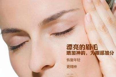 北京欧芭丽格哺乳期内能做切眉术吗