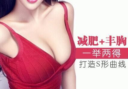 上海蔡仁祥自体脂肪隆胸后多久才能同房呢
