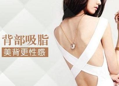 中国人民解放军总医院背部吸脂手术安全吗