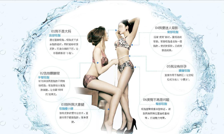 深圳科发源水动力吸脂瘦身有哪些优势