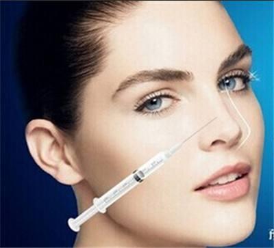 隆鼻能维持多久 玻尿酸注射隆鼻好吗