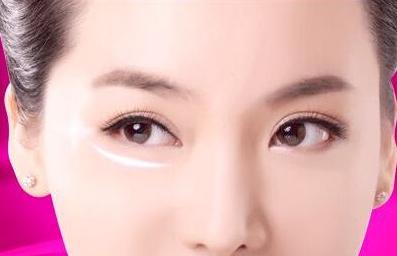 激光祛眼袋后如何护理