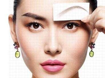 切眉手术的方法有哪几种