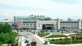 大庆人民医院医疗整形美容科