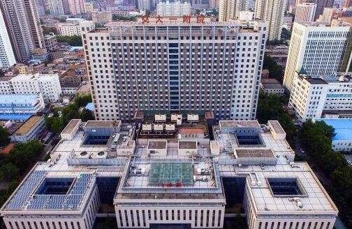 西安交通大学第一附属医院医疗整形科