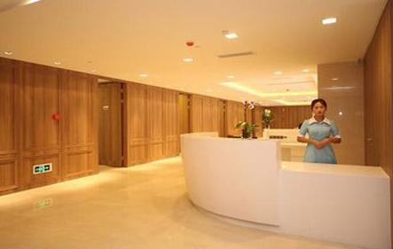 北京丽都医疗整形美容医院 9月活动