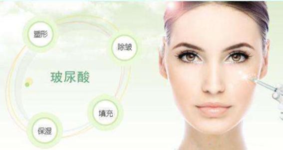 郑州玻尿酸除皱需要多少钱