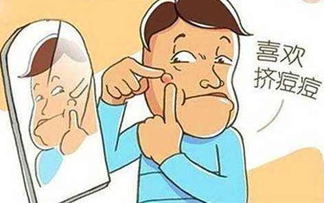 阜阳皮肤病医院激光祛痘会留疤吗