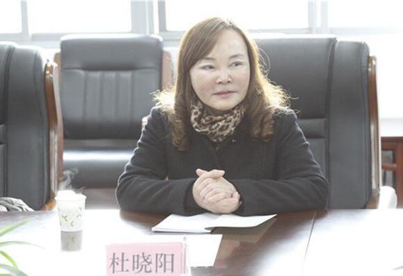 """重庆女官员贪污整形 庭审现场哭都像在""""笑"""""""